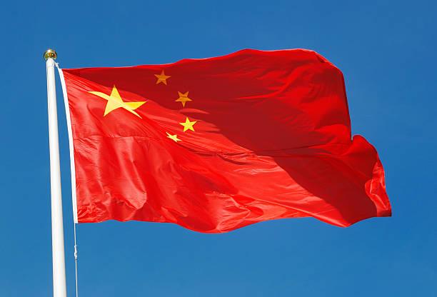 China podría prohibir la propiedad de Bitcoin (BTC)